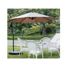Зонт садовый A005 бежевый
