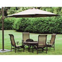Зонт садовый A002-3000 бежевый
