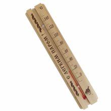Термометр для сауны малый ТБС-41 в блистере