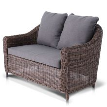 Двухместный диван из ротанга Кон-Пано