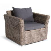 Кресло из ротанга Капучино