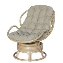 Кресло Папасан Челси вращающийся медового цвета