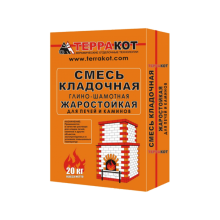 Смесь сухая Терракот Глино-шамотная кладочная (20 кг.)
