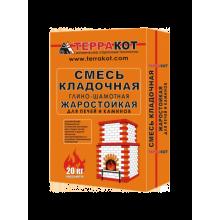 Смесь сухая Терракот Глино-шамотная кладочная (5 кг.)