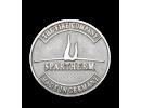 Spartherm