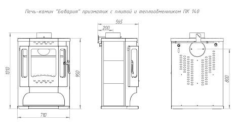 Схема печи бавария с теплообменником Паяный теплообменник Alfa Laval CB112-64L Новотроицк